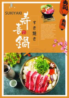 Suriyaki japanisches Essen